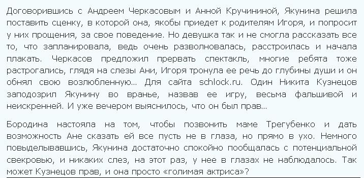 Анна Якунина 89db344fddf4