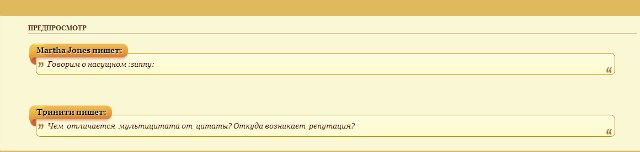 Информация для новичков (как?что?где?) - Страница 2 92fa030f9e69