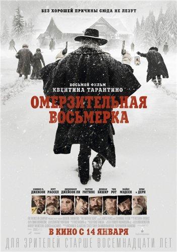Кинотеатр и ТВ 0010ba1ceea9
