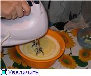 Праздничный торт A042672b5769t