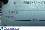 """Усилитель мощности """"100У-101"""". Ff05aebbf2bdt"""