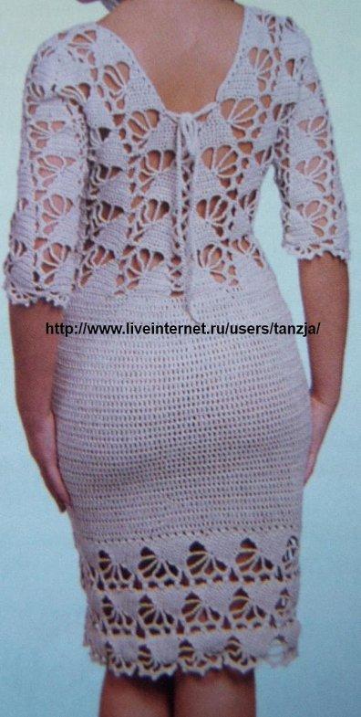 Платье с кружевными вставками  7c5c6c12db9d