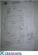 Ноябрь 2006. Мангазеев и Стрыгин осматривают здание УНКВД КО - Страница 2 102e130e88a5t