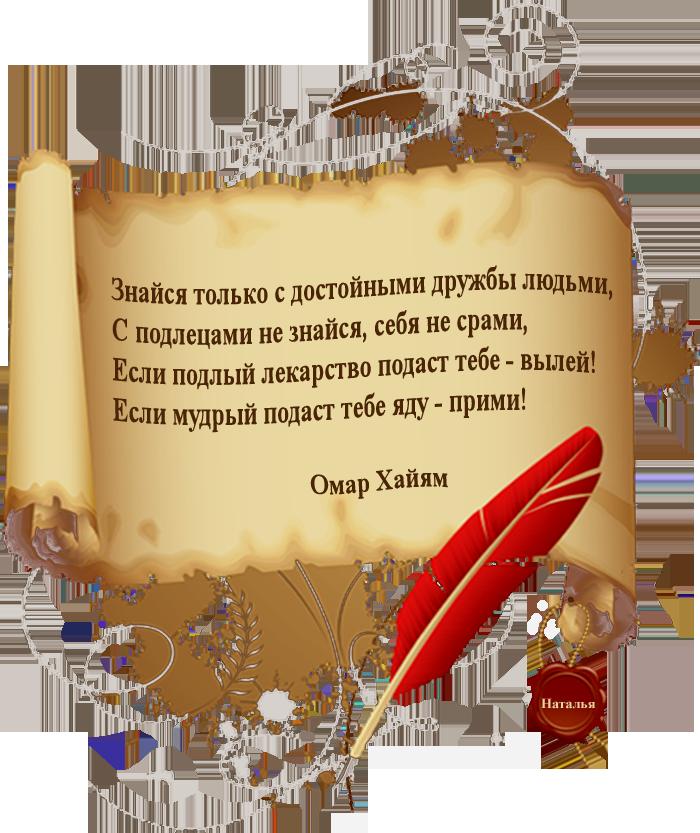 Истории, афоризмы,пословицы, цитаты - Страница 2 790706e11218