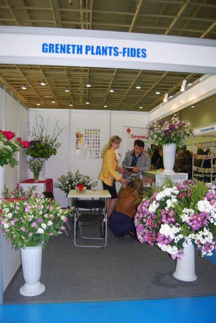 Международная выставка цветов AstanaFlorExpo - 2011 0d884dda0ca8