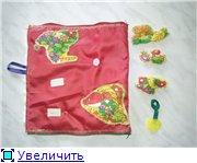 Развивалки для детей 20fc19fce8bbt