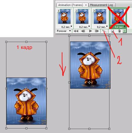 Урок №1 Анимация дождя 806e1c653ea5