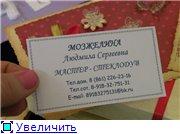 Мастерская чудес в Краснодаре. 4ebbdb4403fbt