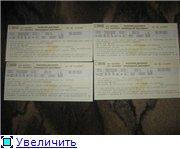 Сашенька Приходько - Страница 2 9f60e388489ct