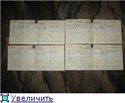 Сашенька Приходько - Страница 2 2236fb1c4bf1t