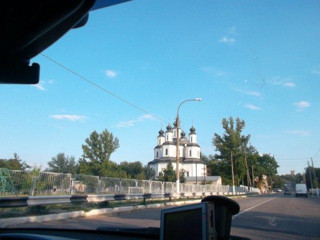 Донецкий край - Страница 2 29b9fb308e7d