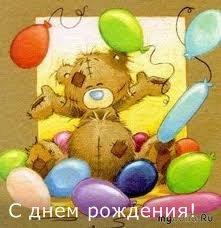 Гульнару (Шуриночку), с днем рождения!!! - Страница 2 3510f78fc9d6