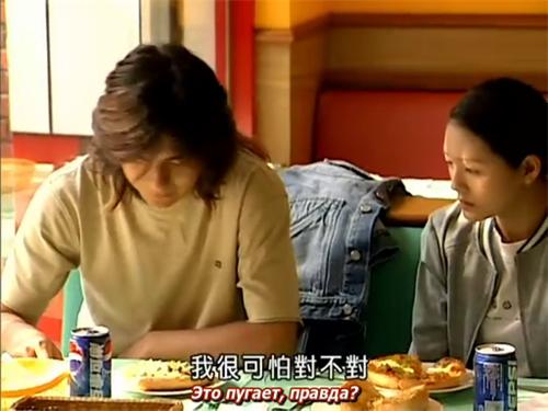 Марс / Mars / Zhan Shen (Тайвань, 2004) - Страница 6 6405141f38bc