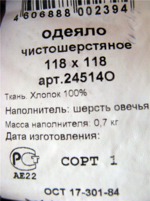 Шерстяное одеяло на выписку из роддома и не только Eb25e6c73a3f