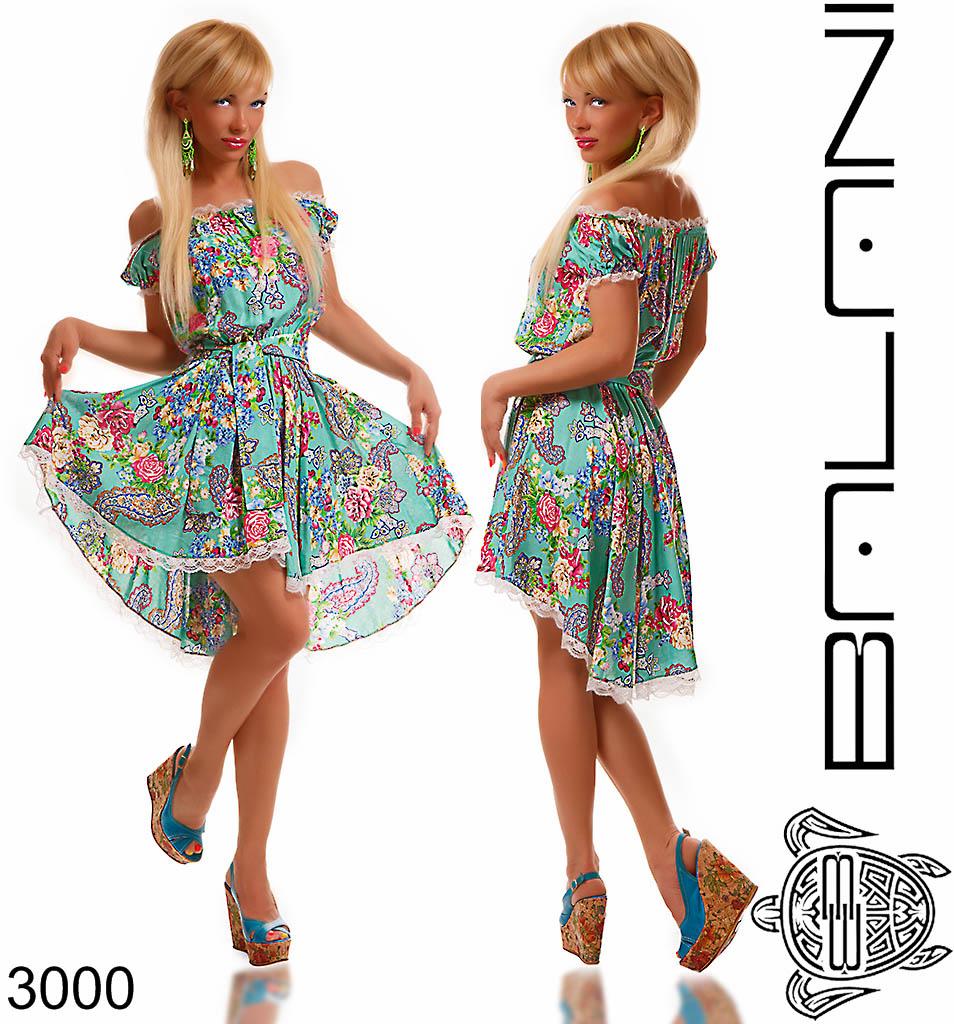 Balani.Одежда от производителя.Ищем СП оргов 661bb7d2d596