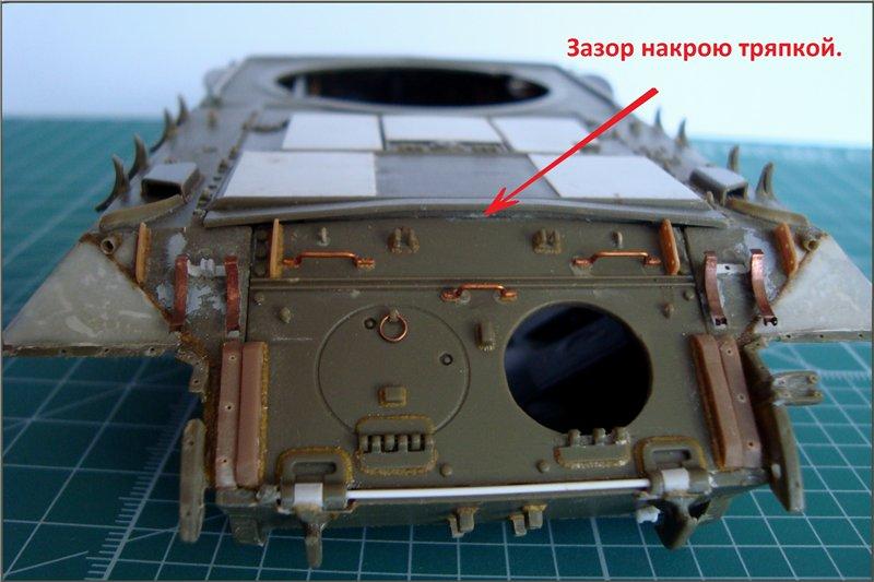 ИС-3 от Моделиста. 04f50254c2f3