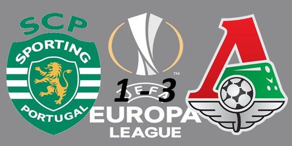 Лига Европы УЕФА 2015/2016 1360c5ce3b98