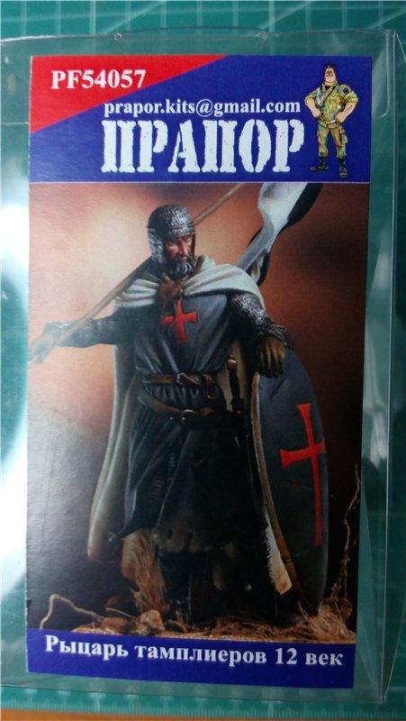 Рыцарь тамплиер 12 век 54мм ПРАПОР 098f622c787d