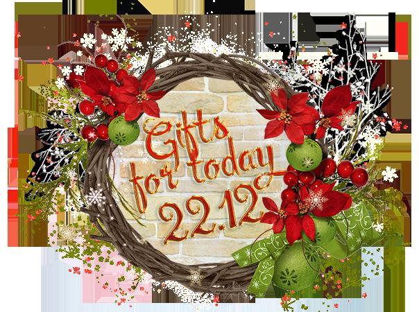 Advent Calendar 2015-2016 - Страница 2 4b3ceb54562b