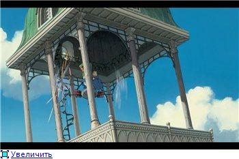 Ходячий замок / Движущийся замок Хаула / Howl's Moving Castle / Howl no Ugoku Shiro / ハウルの動く城 (2004 г. Полнометражный) - Страница 2 7223fa920d92t