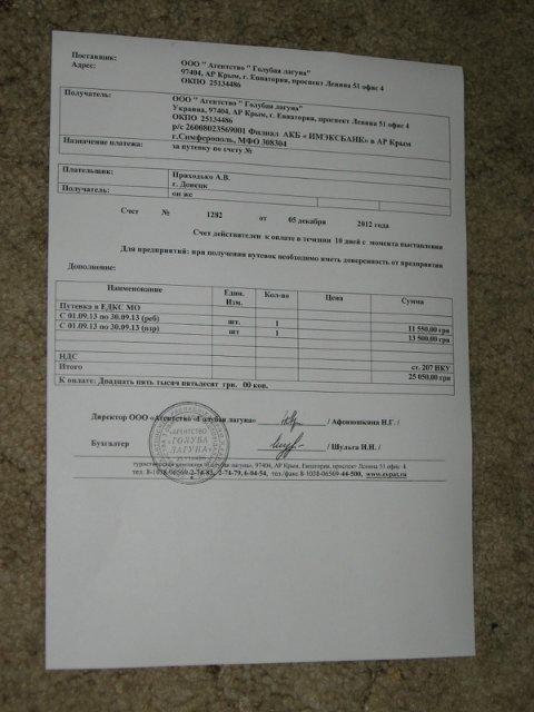 Сашенька Приходько 9f61fce14c64