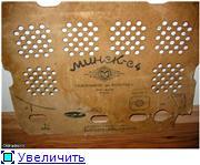 """Радиоприемники серии """"Минск"""" и """"Беларусь"""". A852ce261f31t"""