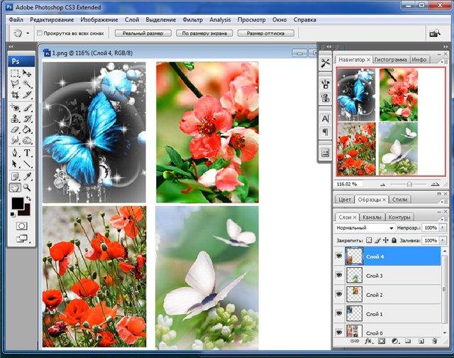 Перекраска пользовательских предметов с помощью программы SimPE 0e6449ba69c4