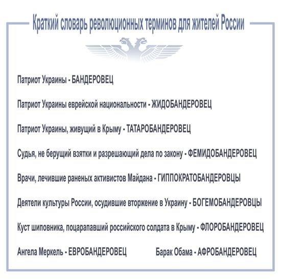 ПолитПлакат - Страница 3 547b99a2f5ae