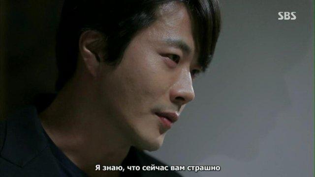 Сериалы корейские - 9 - Страница 18 A849ae71e678