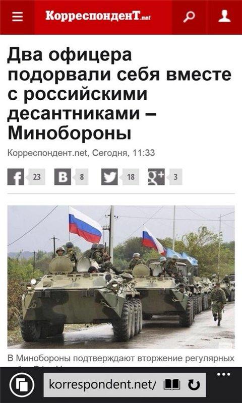 Новости устами украинских СМИ - Страница 42 63dde97c217c