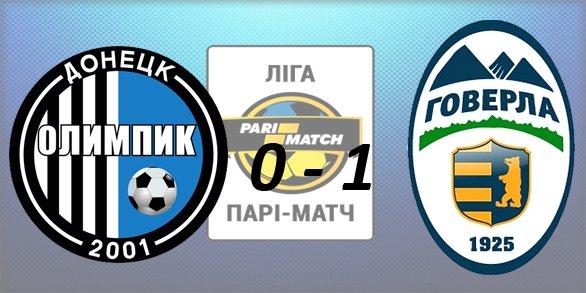Чемпионат Украины по футболу 2015/2016 5985cdf45c8f
