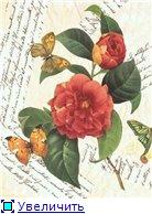 Цветы, букеты 3d84c179cc65t