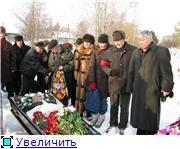 Похороны кавалера Золотого креста Заслуги Юрия Шаркова Ecac1e347b5at