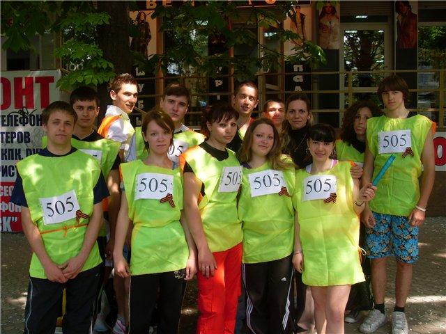 Мои любимые и талантливые студенты-спортсмены 2ed8ff4d5056