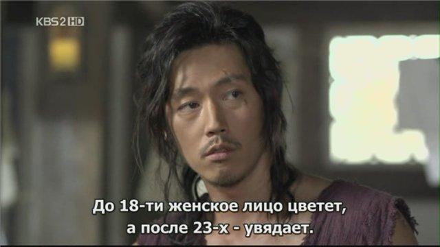Сериалы корейские - 3 - Страница 8 E5b78fd5a650