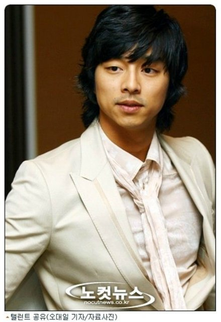 Кон Ю / Gong Yoo ♥ We love Ю 202f99233e8e