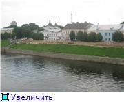 Ноябрь 2006. Мангазеев и Стрыгин осматривают здание УНКВД КО - Страница 4 F2f546028a6at