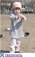 Вязание спицами и крючком - Страница 2 41b3e95563fdt