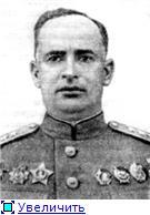 Ордена Советских Республик. D47a145ea919t