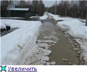 Весна 2012 г. 0056c68e9b0ct