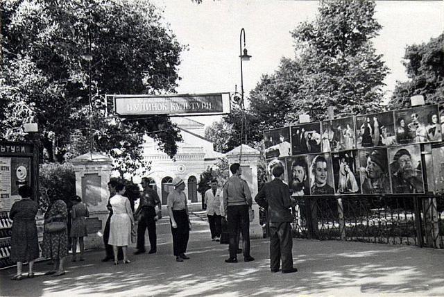 Бердичев 60 - 70-х F89cd22c3e63