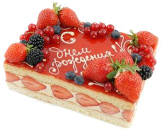 Поздравляем с Днем Рождения Екатерину (Цветочница - Ekaterina) A00e9bace929