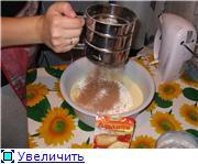 Праздничный торт A8d74622b039t