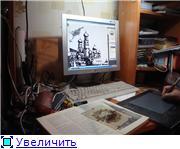 Шкалы радиоприемников серии АРЗ. 7a60aaaec139t