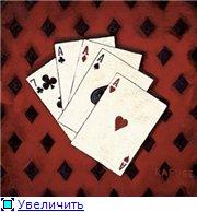 Картинки с игральными элементами 5eb6f1d90154t