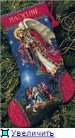 Процессы от Инессы. РОждественский маяк от КК - Страница 8 50f21954d1cet