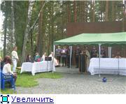 """2 сентября 2011 года в Мемориальном комплексе """"Медное"""" 66aef4ef7558t"""