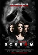 Крик 4 / Scream 4 (Эмма Робертс, Нив Кэмпбелл, 2011) C896748d19b5t