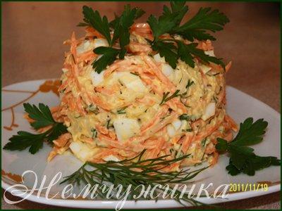 """Салат """"Морковка"""" с яйцом и сыром 47dbd97513f8"""