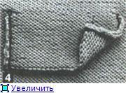 Планки, застежки, карманы и  горловины 12551939898dt